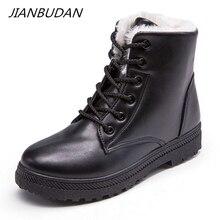 Jianbudan女性の冬豪華な雪のブーツpuレザー防水暖かい綿ブーツ大サイズ屋外女性のカジュアルな雪のブーツ