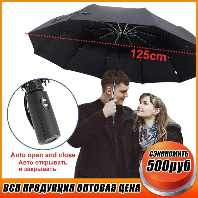 High Quality Umbrella Rain Women Men Double Layer 3Folding Large Umbrella Automatic Windproof Travel Rain Women Male Umbrella