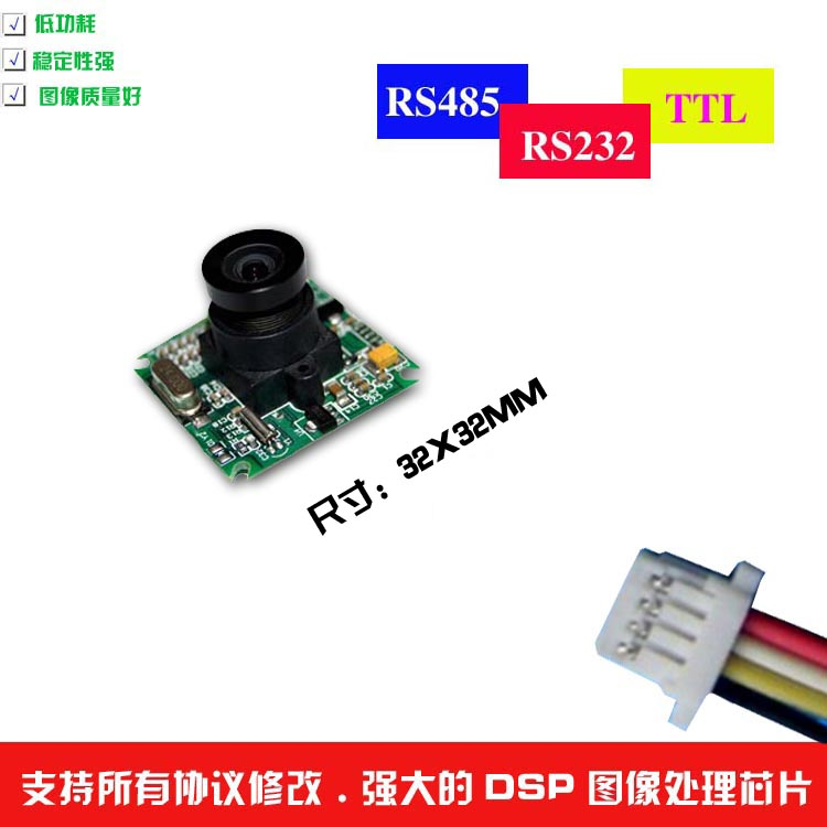 Snapshot Digital Camera Serial Camera Module JPEG Camera RS232 / RS485 / TTL / Module title=