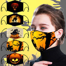 Breathable Face Mask Mascarilla Mascarar For Skin Care Unisex Halloween Terror Washable Mask Contains 2Filters Masque Mondkapjes(China)
