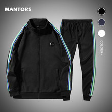 Hommes sweat 2 pièces survêtement de sport 2020 rayé ensemble de vêtements de sport printemps automne hommes ensembles veste + pantalon sport sweats à capuche costume(China)