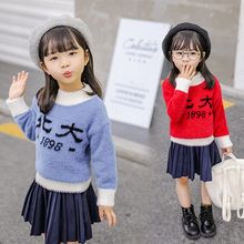 Girls Wool Sweaters Traditional Chinese Letter Clothes for Knitwear Knit Baby Clothing Student Outfits Kids Gifts 2-7 Year