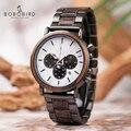BOBO VOGEL Top Luxus Marke Männer Holz Uhr Männlichen Militär Quarz Armbanduhr Mit Holz Edelstahl Band relogio masculino V-P09