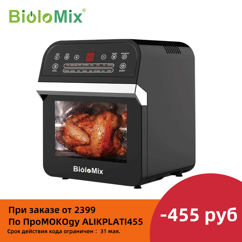 BioloMix 12L 1600W Air Fryer Oven Toaster Rotisserie and Dehydrator With LED Digital Touchscreen, 16 in 1 Countertop Oven