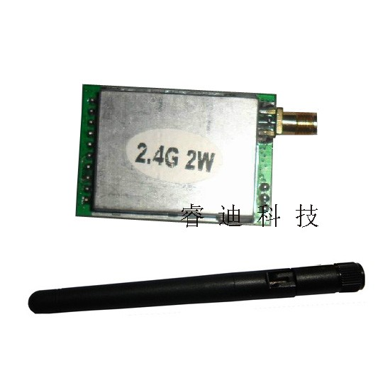 2.4G 2W Remote Wireless Audio And Video Module