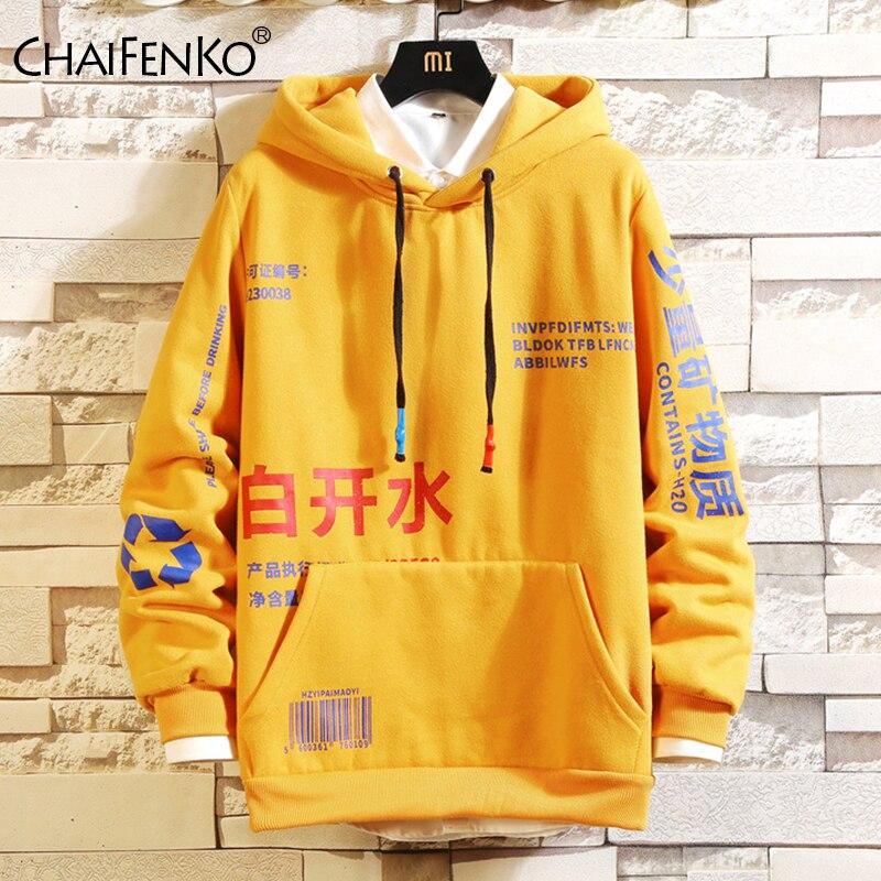 CHAIFENKO New Winter Hoodies Men Spring Autumn Plus Size Sweatshirt Male Hip Hop Harajuku Japanese Streetwear Casual Hoodie Men