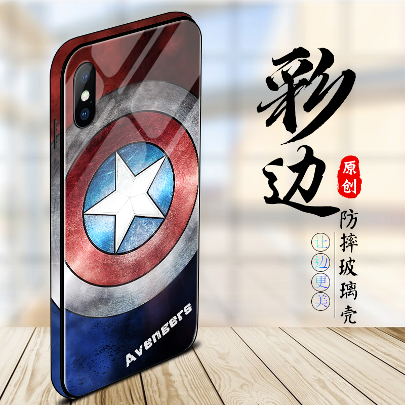 Tempered glass case for iphone xs max case Tempered glass for iphone 8 7 6 Case anti scratch Colored edge in Half wrapped Cases from Cellphones Telecommunications
