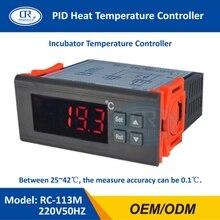 Ringder RC 113M 220V50HZ 0.1C Pid Warmte Broeden Uitkomen Regulator Digitale Thermostaat Temperatuur Controller Voor Incubator Lab