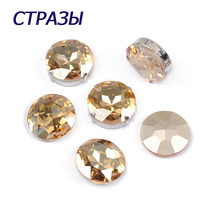 CTPA3bI 1122 Rivoli Shape Crystal Golden Shadow Color Natural Stone Beads For Jewelry Making Glass Strass Needlework Accessories ctpa3bi 1122 rivoli shape crystal golden shadow color crystal strass rhinestones beads for jewelry making and decorating crafts