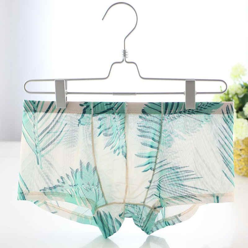 شبكة شفافة شير داخلية مثلي الجنس رجالي ملابس السباحة سوبر مثير سراويل للسباحة الحقيبة بيكيني ملابس السباحة الاستحمام السراويل سراويل داخلية للرجال