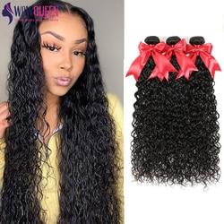 24 26 28 30 32 pouces eau vague cheveux paquets vague naturelle cheveux paquets Remy cheveux humains pour femme noire