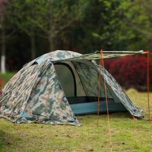 Outdoor tent Double double aluminum pole camping windproof and rainproof 2 people camouflage tent цены