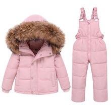 Для маленьких девочек зимняя куртка пуховик и комбинезон комплект