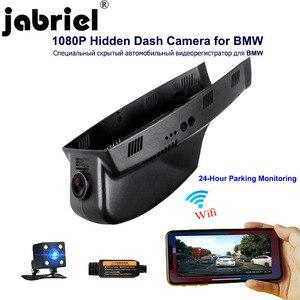 Jabriel, cámara de coche escondida 1080P, 24 horas, cámara de salpicadero dvr, cámara trasera de doble lente para BMW X5 e70 e46 e60 e90 f10 f15 f25 f30 g30