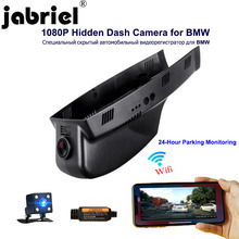 Dvr Car-Recorder Rear-Camera Dual-Lens Auto Hidden 1080P Jabriel 2 30 for BMW X5 E70