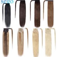 """SEGO 1""""-22"""" 80 г-95 г натуральные человеческие волосы для наращивания, не Реми, бразильские волосы на заколках, обмотка вокруг хвоста пони для женщин"""