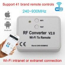Universal WIFI remote control converter 330 433 868MHz Android IOS RF WIFI remote control Wi Fi to Remote RF Converter 240~930MH