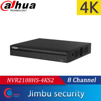 Dahua 4k NVR NVR2108HS 4KS2 8CH without POE Network Video Recorder Original English version Up to 8Mp H.265metal shell