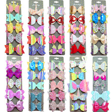 10PCS/Lot Cute MIX Styles Sequin Bow Crab Hair Clips Bezel Candy Hairpins 2020 Scrunchie Korean Hair Accessories For Baby Girl