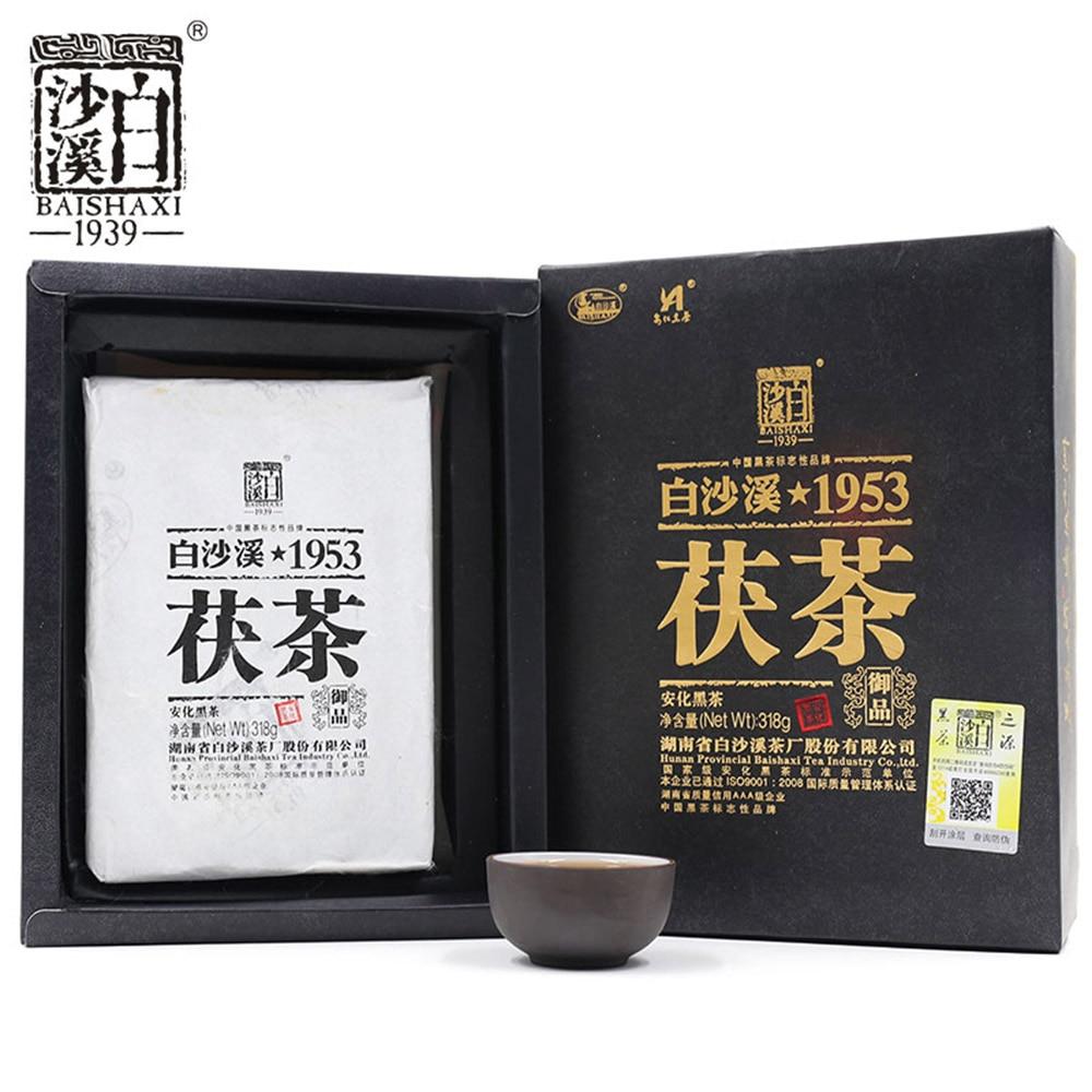 Anhua Baishaxi 1953 Hei Cha Royal Fu Cha Dark Tea Golden Flower Brick Tea 318g