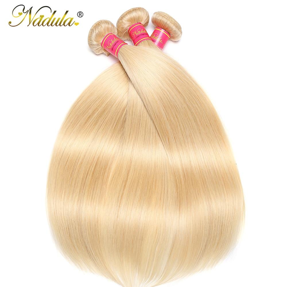Nadula Hair #613 Blonde Hair Bundles  Straight Hair s 3 Bundles  Bundles 1