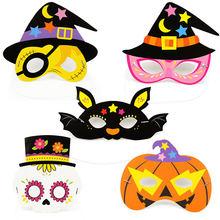 1 шт мультяшная маска на Хэллоуин «сделай сам» Детская бумажная