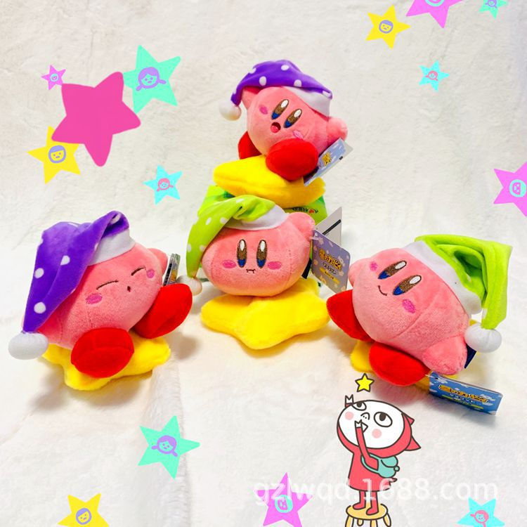 12cm Cute Kirby Plush Toy Pink Kirby Yellow Kirby Game Character Soft Stuffed Toy pendant image