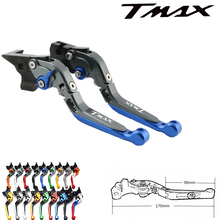 цены For YAMAHA TMAX 530 2012 -2017 TMAX500 Titanium CNC Adjustable Folding Extendable Motorcycle Brake Clutch Levers
