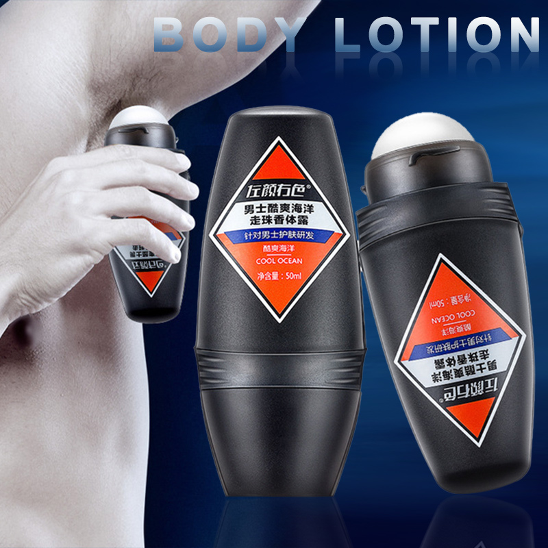 Hot Sale Men Fresh Ball Body Antiperspirant Sweat Deodorant Summer Smooth Dry Body Care 50g