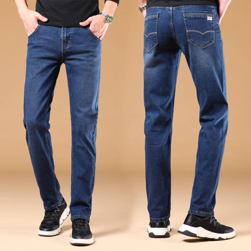 2019 Cowboy Trousers Men's Korean-style Versatile Four Seasons Casual Slim Fit Straight-Cut Labor Safety Business Elasticity MEN