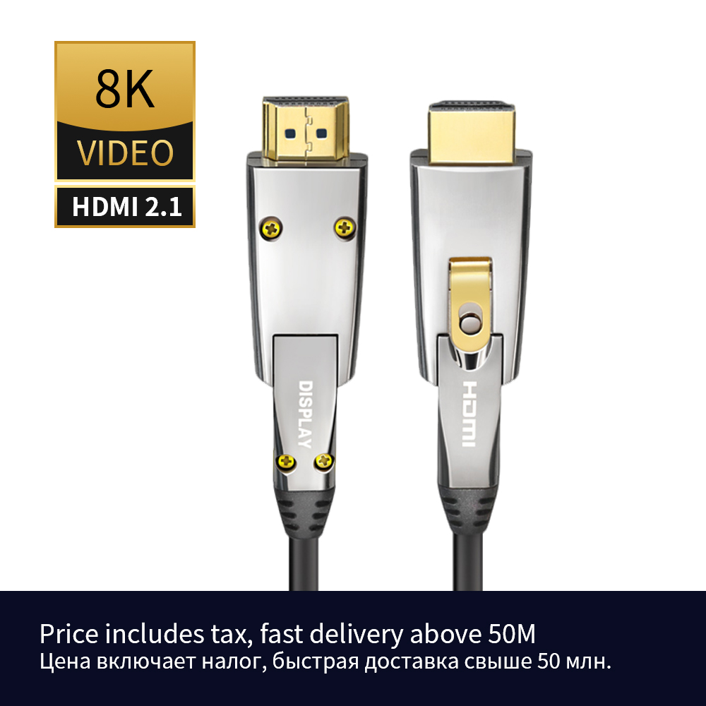 ARC CEC optical Cable hdmi 2.1 8K 4K <font><b>120</b></font> 60Hz UHD HDR hdmi Cable 2.0 Adapter for TV Laptop PS4 XiaomiBox LCD 20 <font><b>50</b></font> 15 10 30 100M image