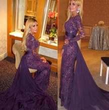 Новое поступление фиолетовые кружевные вечерние платья Длинные