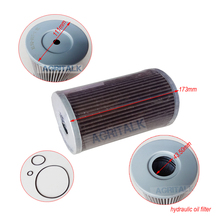 oil filter of hydraulic for YTO tractor,  part number: XLYQ-017-1