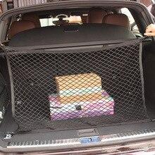 Автомобильная сумка на липучке для хранения багажника, универсальная сетка для хранения в автомобиле, карман для хранения, автомобильные принадлежности