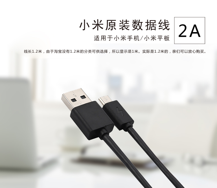 Image 3 - Original xiaomi cable 2A Micro USB fast charging sync data cable for xiaomi mi 2s 3 4s play Redmi7 3s 3X 4X 5 6 Note 4 4X 5 6-in Mobile Phone Cables from Cellphones & Telecommunications