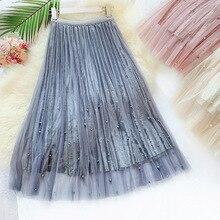 Velvet Mesh Yarn Tulle Skirt 2019 Autumn Winter Faldas New High Waist Beading Pearl Pleated Skirt Women Sweet Pure Bottom Skirts pearl beading scalloped velvet dress