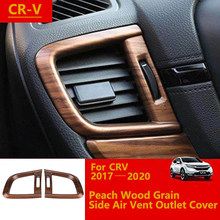 Car Air Vent Trims Side Wind Outlet Decoration ABS Peach Wood Grain Dashboard Stickers for Honda CR-V CRV 2017-2020(China)