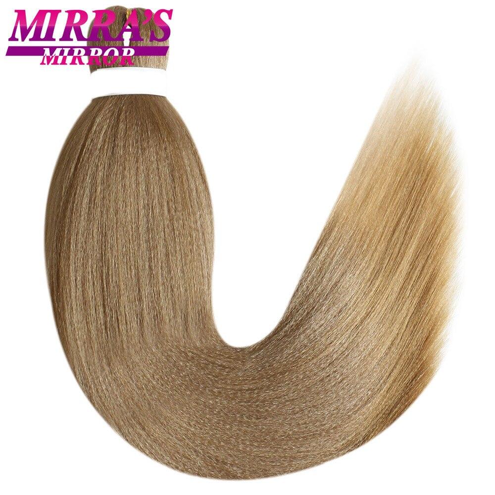 Зеркальные цветные легко плетеные удлинители волос Mirra's 20 дюймов 26 дюймов, вязаные крючком косы, синтетические волосы Омбре, Джамбо косы