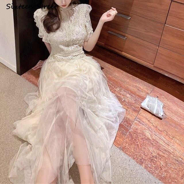 Apricot Mesh Dress Woman Summer Vintage High Waist Ball Gown Dress Bodycon Female Elegant Party Bridesmaid Maxi Dresses Woman 1