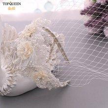 Topqueen s346 wsfg дешевая потрясающая чистая свадебная вуаль