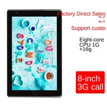 Factory wholesale new products 8 inch octa-core phone tablet PC Android student learning foreign trade custom computer