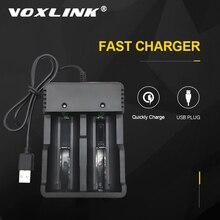 VOXLINK ładowarki 2 gniazda USB inteligentne ładowanie 18650 26650 21700 14500 26500 22650 26700 akumulator litowo jonowy do ponownego ładowania z ładowarką