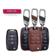 Capa de couro para chave de carro, para kia rio k2 k3 k5 bongo sorento soul sportage, saco de pele só caso