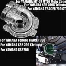 Dla YAMAHA Tenere TRACER XSR 700 700X XSR700X pokrywa pompy wody silnika motocykla pokrywa pompy wody chłodzącej pokrywa zbiornika wody