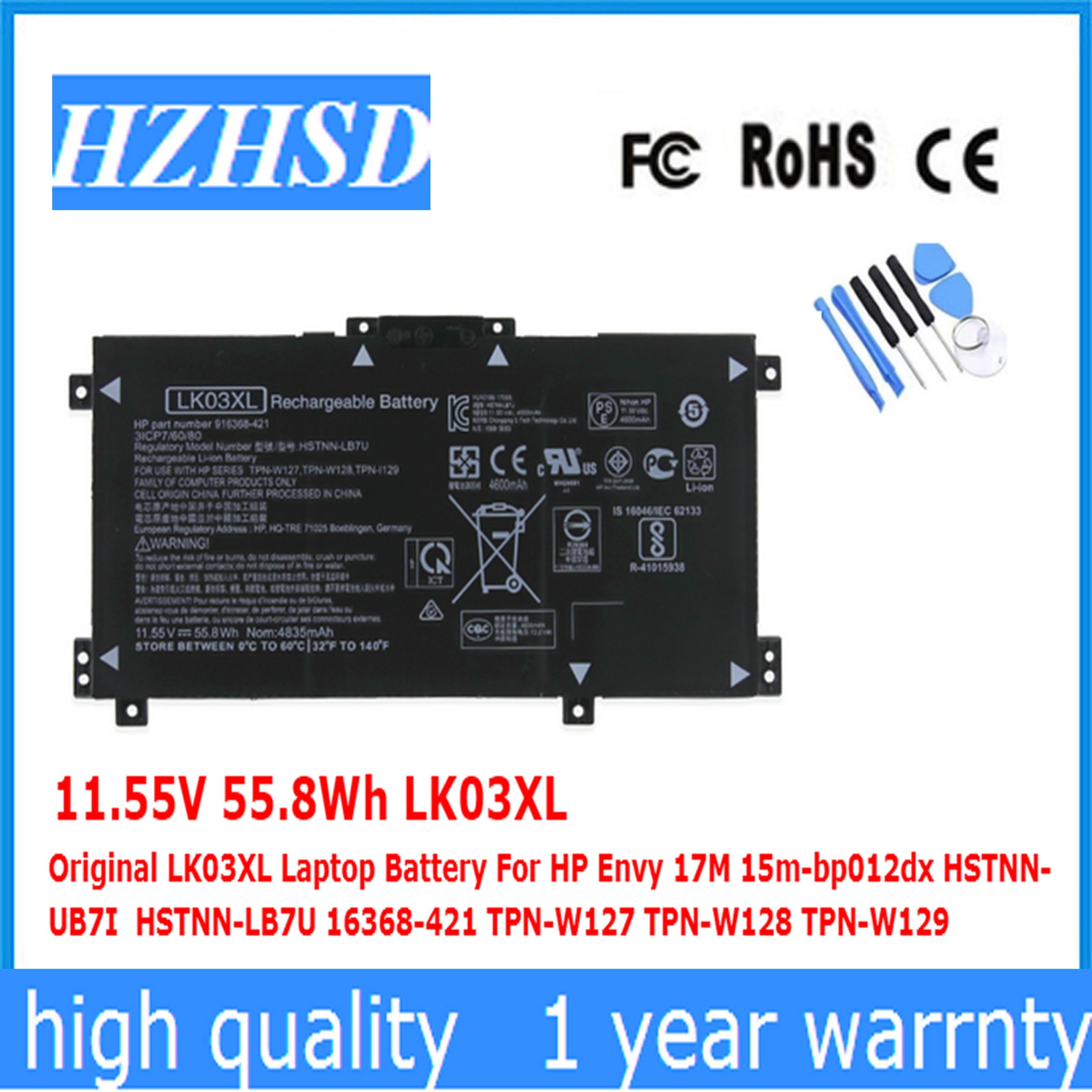 11.55V 55.8Wh Original LK03XL Laptop Battery For HP Envy 17M 15m-bp012dx HSTNN-UB7I HSTNN-LB7U TPN-W127 TPN-W128