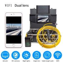 בלעדי עיצוב 4500mAh HD Dual מצלמה עדשת ניקוז ביוב צינור תעשייתי אנדוסקופ SYANSPAN בדיקת צינור וידאו מצלמה