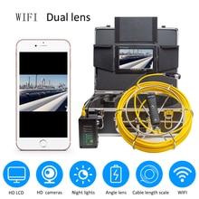 SYANSPAN 산업용 내시경 4500mAh HD 듀얼 카메라 렌즈 독점적인 디자인, 배수관 하수도 파이프 라인 검사 비디오 카메라