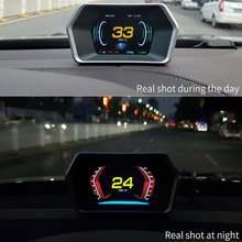 Автомобильный проекционный дисплей на лобовое стекло автомобильный