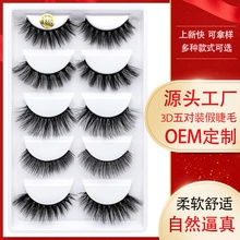 5 pairs false eyelashes 3D hair soft thick