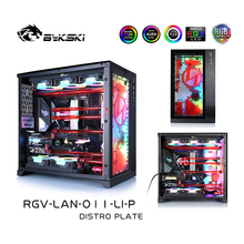 Li-Distro-Plate Case Water-Cooling-Kit LIAN Waterway Bykski for O11 Chassis Board 12V/5V